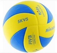 MIKASA  Мяч волейбольный детский тренировочный SKV5 FIVB Inspected