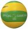 MIKASA  Мяч волейбольный MVA200 CEV  мяч Лиги Чемпионов ЕКВ