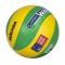 MIKASA  Мяч волейбольный сувенирный MVA 1.5-CEV3