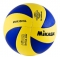 MIKASA Мяч волейбольный MVA 350 SL