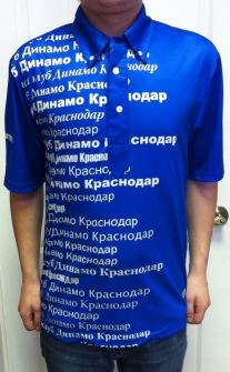 Errea футболка поло  DINAMO KRASNODAR